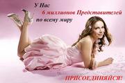 Avon Челябинск на www.avon074.ru