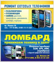 Сервис по ремонту сотовых телефонов и цифровой техники Mobilend 74