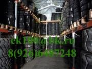 Шины для спецтехники от поставщиков