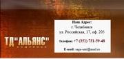 Продажа высокопрочных крепежей оптом,  недорого Челябинск: болты,  гайки