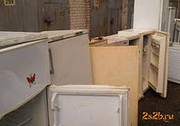 Холодильник вывезу. нерабочий