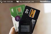 SIM Карты Билайн,  Мегафон