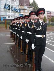 пошив на заказ форма для кадетов