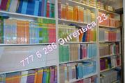 Магазин БУ учебников в Челябинске