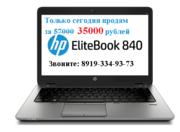 HP elitebook 840 g1 i5 4200U Ноутбук бизнес класса.
