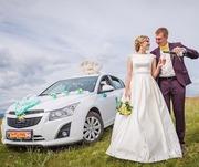 Счастливое свадебное платье.