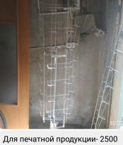 Продам витрины стеллажи тумбы б/у